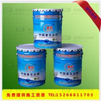 供应聚氨酯防水涂料 油性聚氨酯防水涂料
