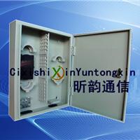 供应室内壁挂式72芯光纤分线箱