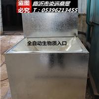 浴池洗浴环保节能锅炉供水供暖无烟无尘锅炉