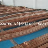 天津厂家现货供应T2紫铜排可加工镀锡