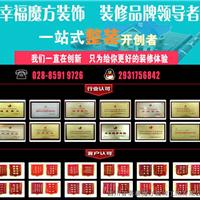 华阳最好的装修公司:美式90平装修效果图