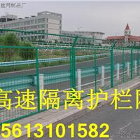 西安园区框架护栏网生产工厂【让利50%】