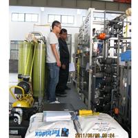 PALL DTRO膜中水回用零排放技术解析