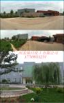 河北灿日化工有限公司