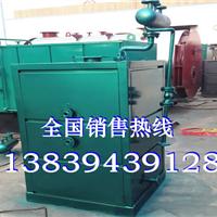 供应0.7吨蒸汽发生器