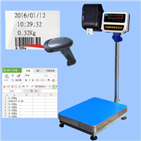 广东扫描电子秤/30公斤扫描产品编号电子秤