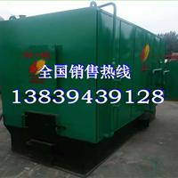 供应1吨热水锅炉