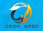 东莞市聚力玻纤制品有限公司