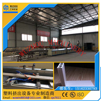 供应PVC木塑附框机器设备