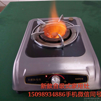 济南佳雅室暖通设备有限公司