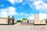 杭州森态建筑材料有限公司