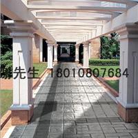 贺州广场小区路面材料混凝土彩色压印地坪