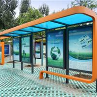候车亭制造公交候车亭生产电子站牌生产