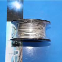 供应空调冰箱电机变压器行业用铜铝药芯焊丝