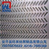 铜板冲孔网 热镀锌冲孔网 安全设备防护网