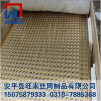 镀锌板冲孔网 蚀刻冲孔网 耐磨筛板