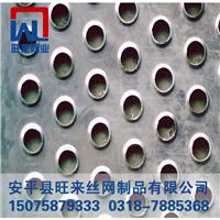 冲孔板规格 数控冲孔板 装饰吸音板