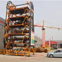 7层12车位的垂直循环车库顺利落建北京九虹