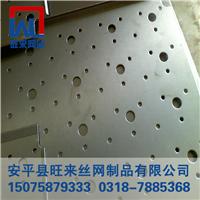 冲孔防护罩 消音板 圆孔网