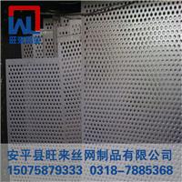 圆孔铁板网 筛板圆孔网 噪声处吸音板