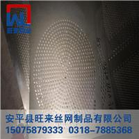 洗煤穿孔板 冲孔筛网 重型冲孔网