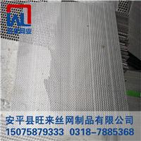 冲孔网供应商 铁板圆孔网 金属板网