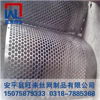 镀锌冲孔板 金属板 冲孔网