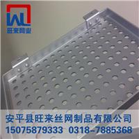 圆孔筛网 机筛板 机器挡板