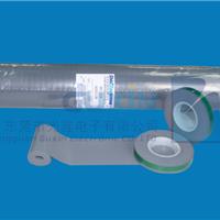 供应信越防静电热压硅胶带HC-20LS
