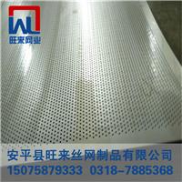 圆孔钢板网 钢板冲孔网 图案孔板
