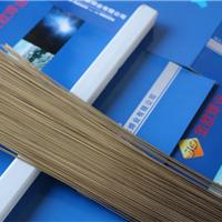 锯片行业专用银焊条|无银焊丝|焊膏|焊粉
