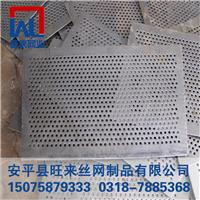 冲孔网筛网 冲孔网直销 优质圆钢板