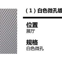 启辰4S店、启辰专用铝扣板天花