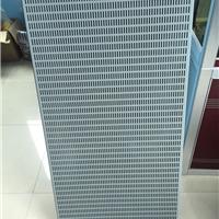 名车汇4S店专用铝扣板天花