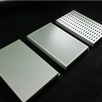 4S汽车店专用铝扣板、 汽车4S店