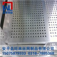 钢板固体筛网 货架圆孔钢板 冲孔网哪里有