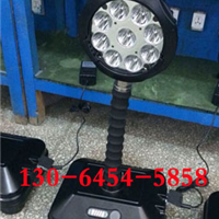 海洋王LED移动轻便工作灯FW6105 轻便工作灯