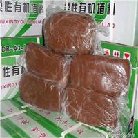 大城县赵家务荣旺防火材料厂