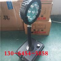 供应海洋王移动工作灯FW6105/SL LED移动灯
