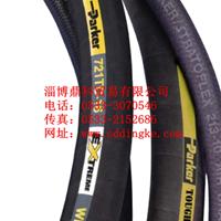 供应PARKER派克中高压油管胶管软管481-10