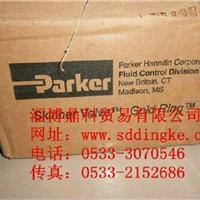供应PARKER派克电磁阀E131K13一级代理