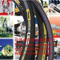 供应派克软管油管481-6现货库存全国最低价