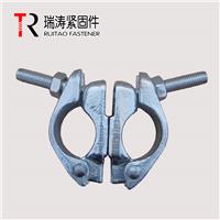瑞涛紧固件建筑用锻造英式锻压旋转扣件