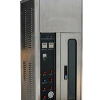供应单根电线电缆垂直燃烧试验机