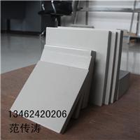 供应耐酸砖,瓷质盲道砖直销四川南充