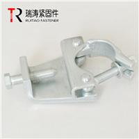瑞涛紧固件建筑用锻造英式锻压悬梁扣件