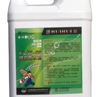 供应FLW-99硅烷防水剂外墙透明渗透型防水剂