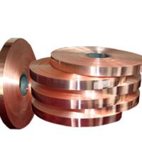 艾飞敏供应防静电PVC地板接地压延铜箔铜带