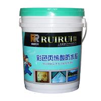 供应彩色丙烯酸防水胶