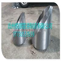 河北碳钢不锈钢高压锻造承插支管座